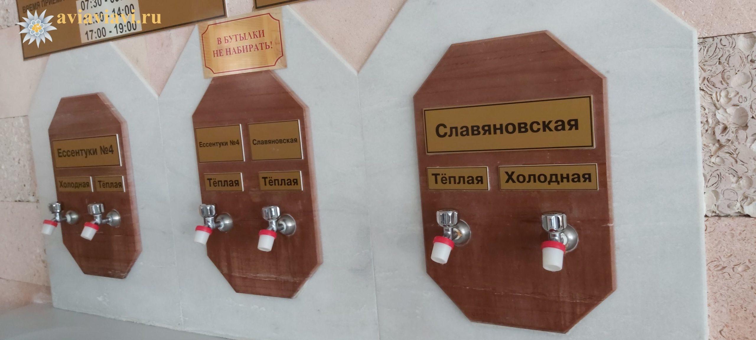 Санаторий Центросоюз, Кисловодск