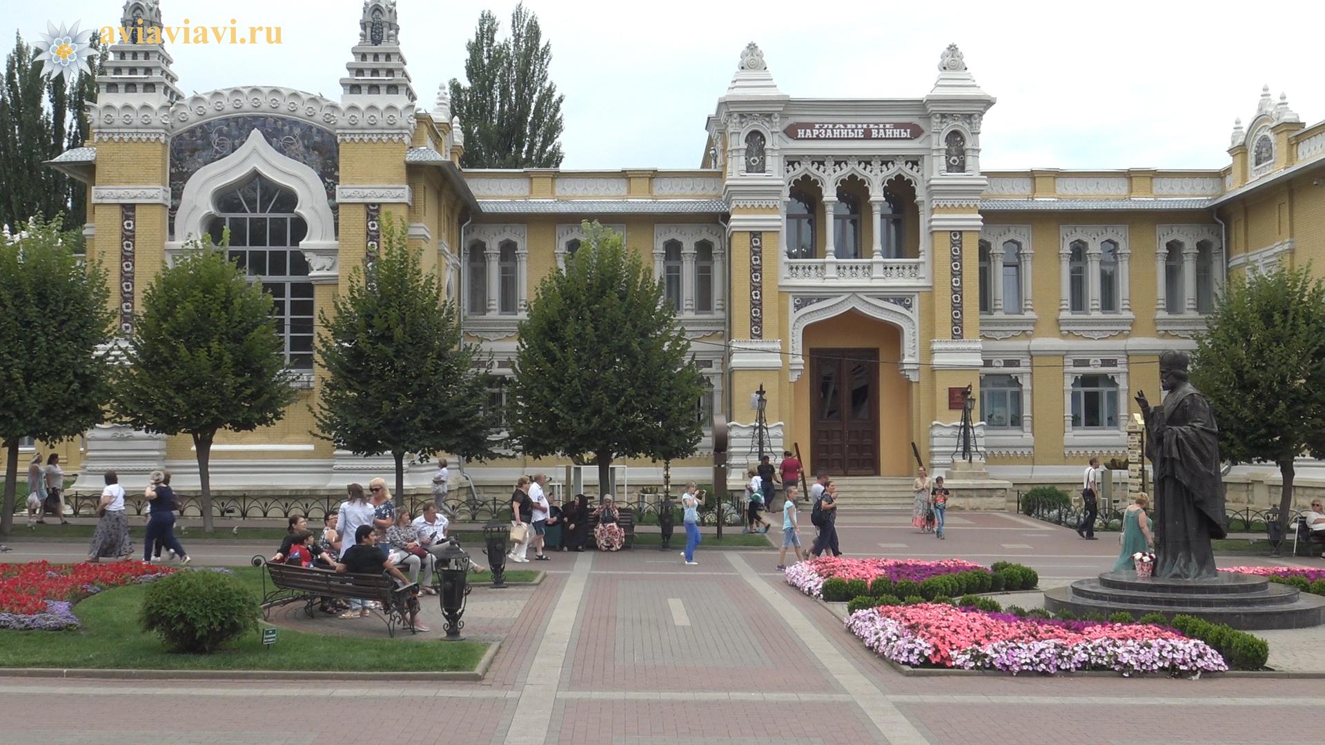 Отдых в Кисловодске