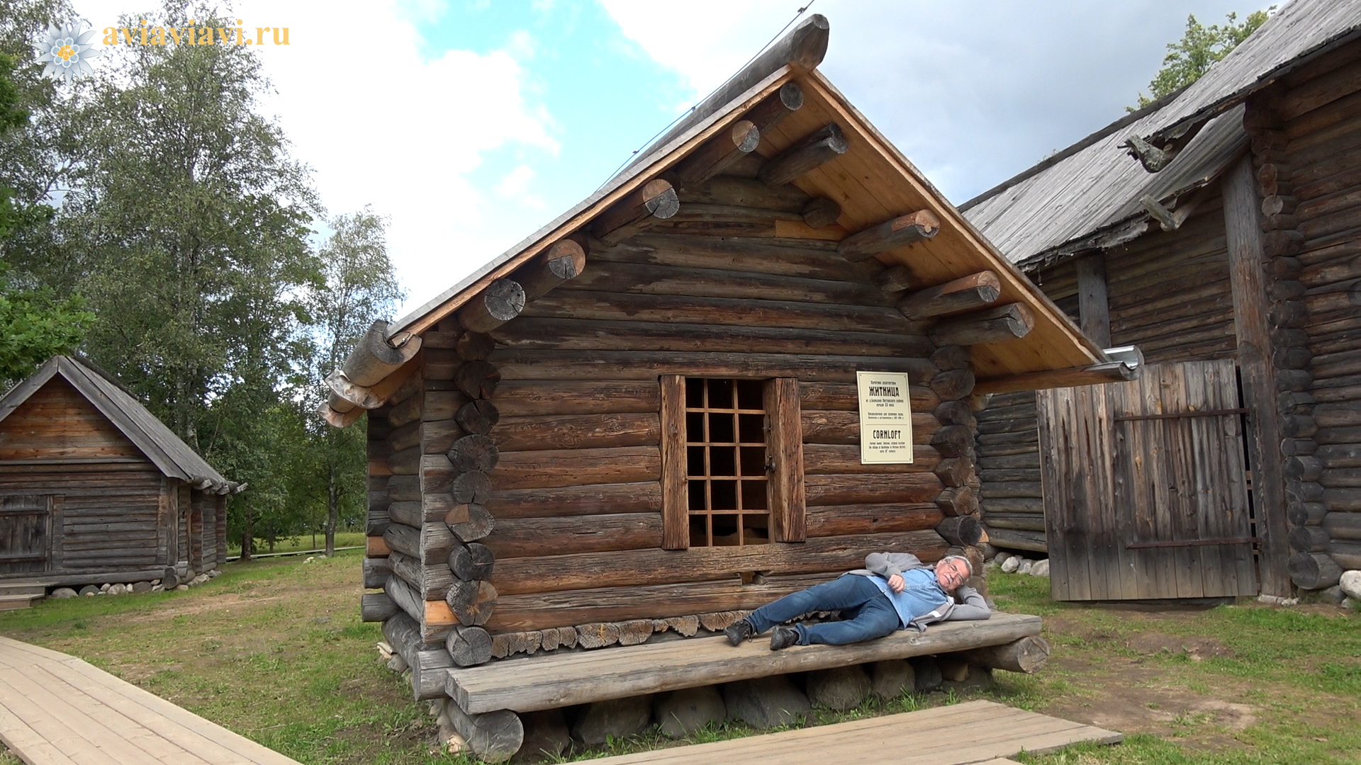 Музей «Витославицы» в Великом Новгороде.